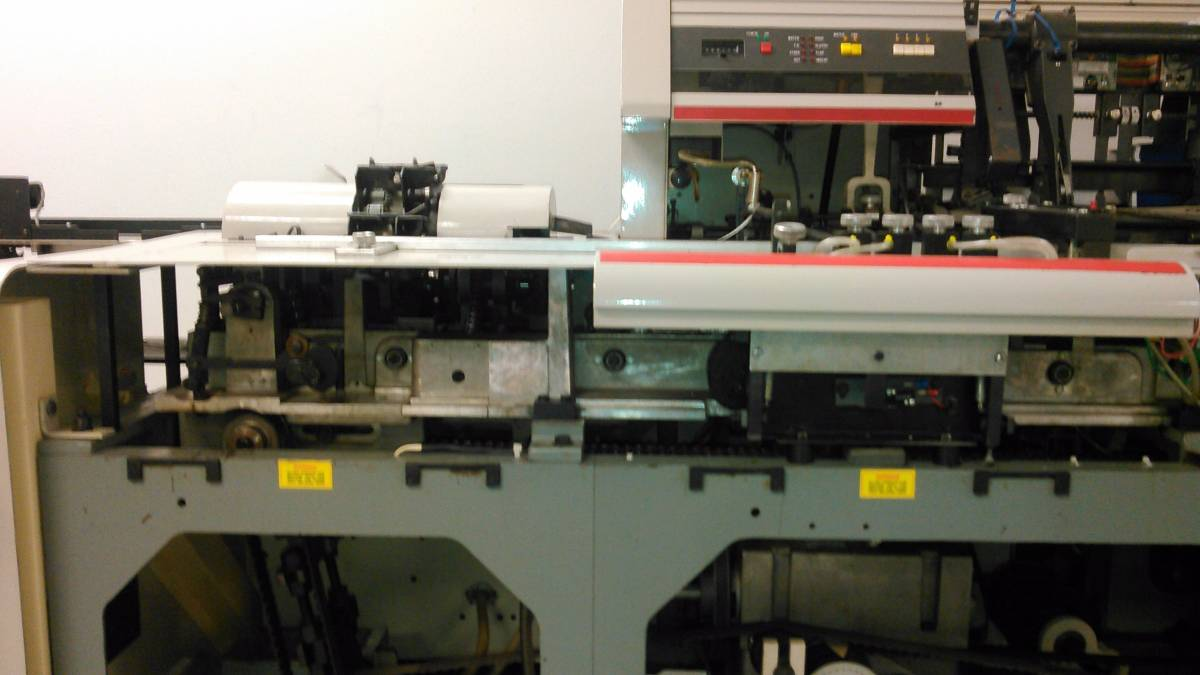 Bell And Howell Mailstar 500 Inserter Used Refurbished Clean