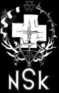 NSK_Logo
