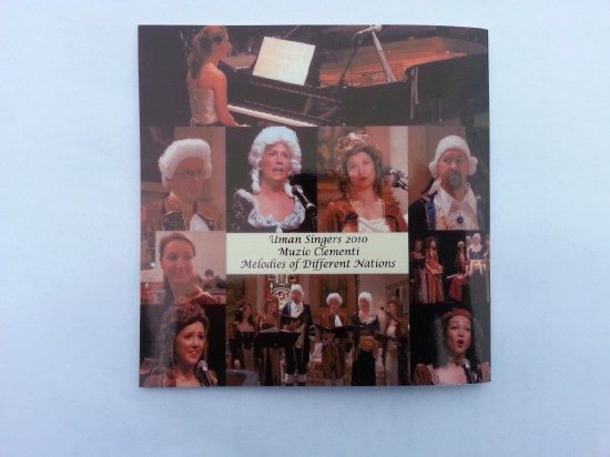 CD of the Swedish Clementi Society (back)