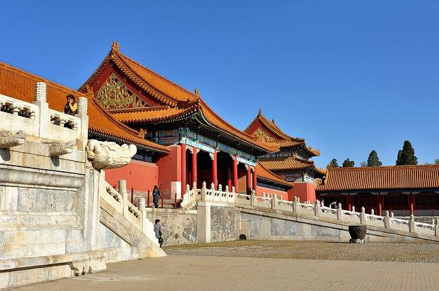 Beijing startup hub