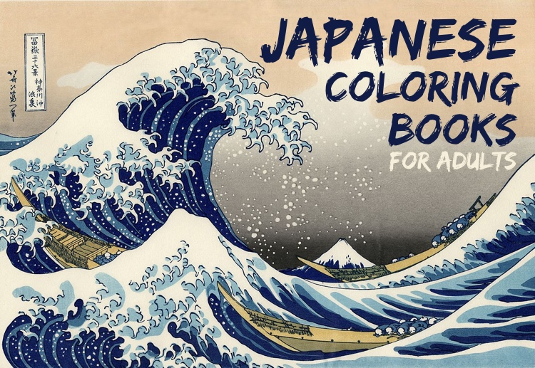 japanese-coloring-books-featured-text
