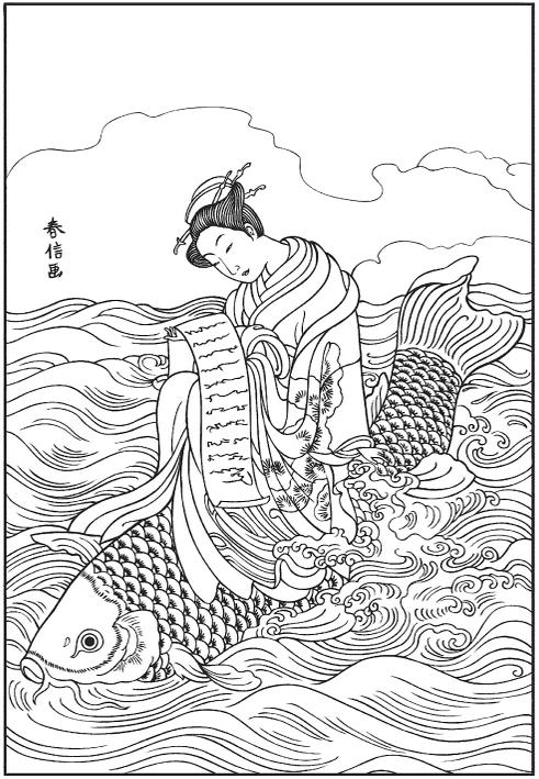 - Japanese Coloring Books For Adults - Cleverpedia