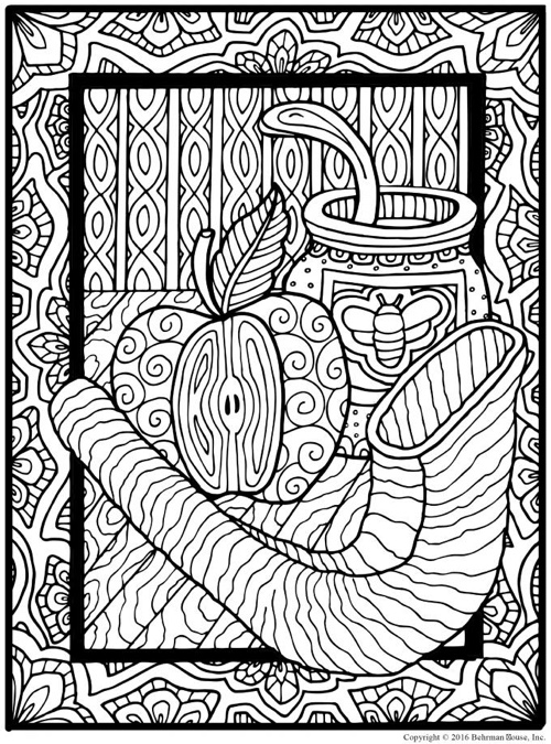 Shalom Coloring Adult Book