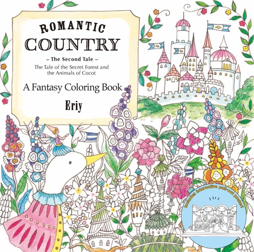 New Coloring Book : Hottest new coloring books: december roundup cleverpedia