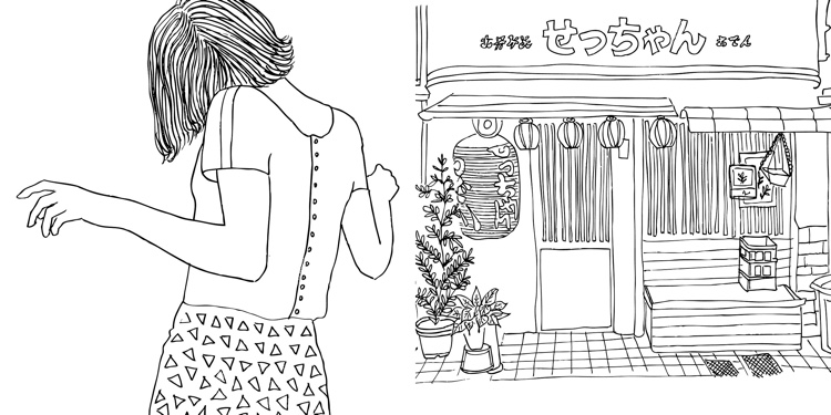 Tokyo Street Style: A Coloring Book