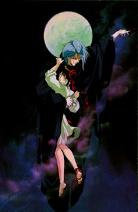 Vampire Princess Miyu  By Cassie