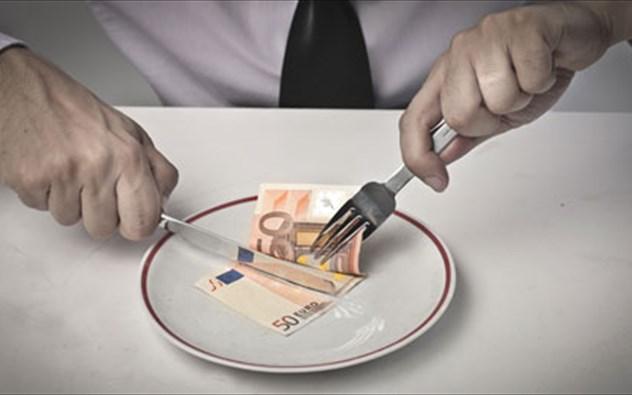Αποτέλεσμα εικόνας για οικονομία
