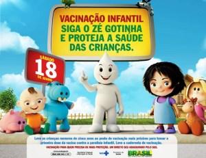 campanha vacinacao poliomielite 2011