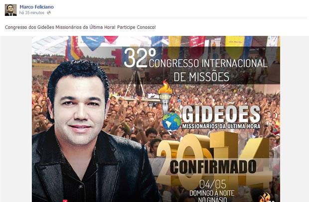 Marco Feliciano confirma presença nos Gideões. Foto: Facebook / Reprodução
