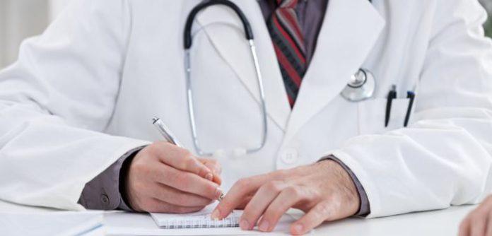 medicos e1495577178961
