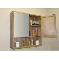 Solid Light Oak Bathroom Cabinet Storage Unit | Click Oak