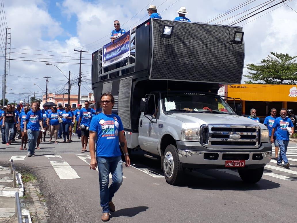whatsapp image 2018 08 30 at 100228 am - Funcionários da Cagepa protestam contra privatização da empresa