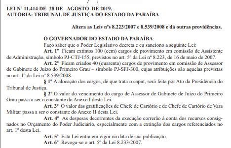 screenshot 5 - MUDANÇAS: TJPB extingue cargos em comissão de assistente de administração e cria de assessor de juiz