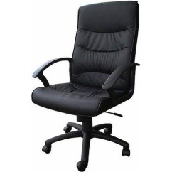 Ergonomic Chair Brisbane Two Seat Folding Lynx