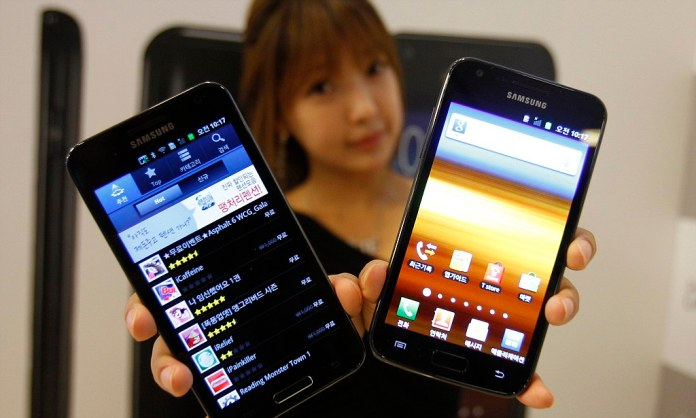 spying smartphone apps
