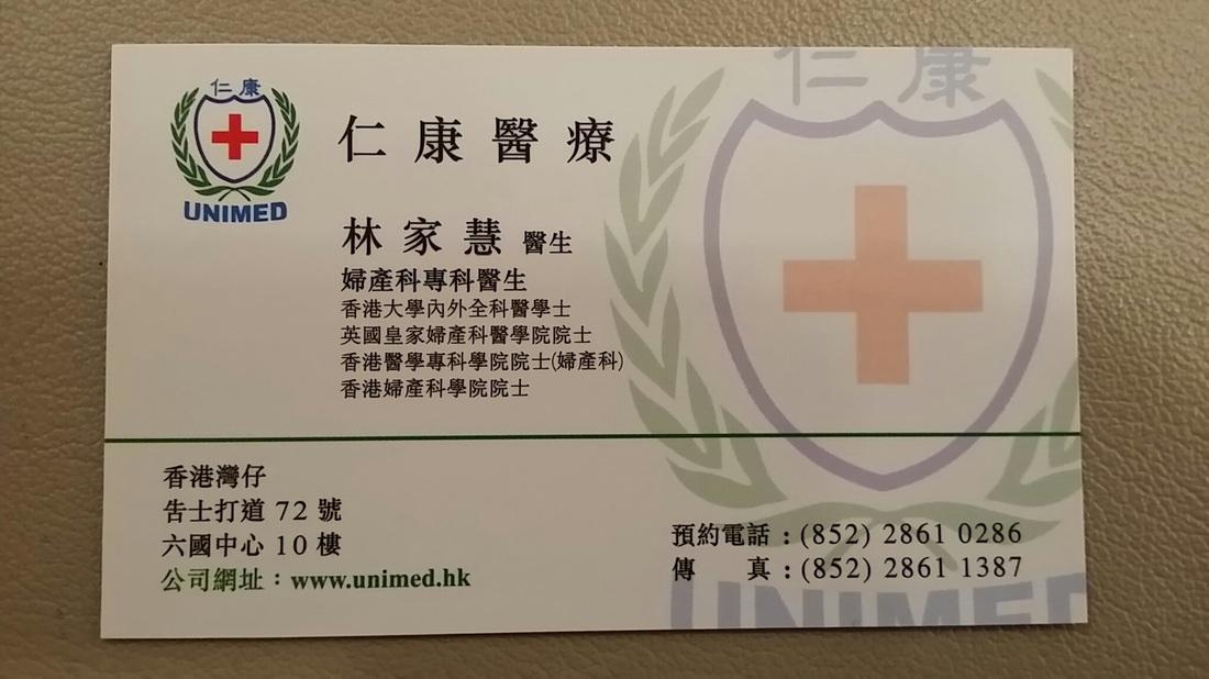 Category: Western Dist Wan Chai - 醫訊站 - 24小時及通宵診所 (中西醫 牙醫 脊醫 獸醫) 資訊平臺