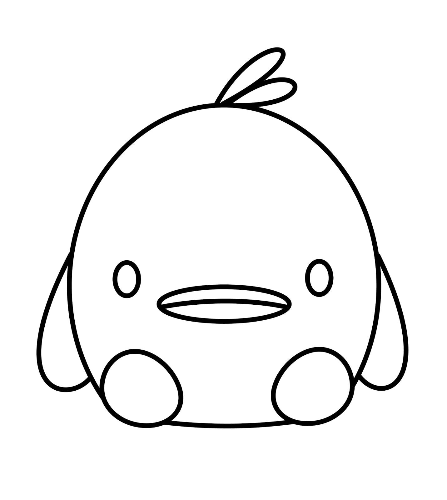 Cute N Kawaii How To Draw A Kawaii Duck