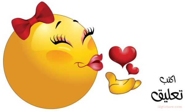 smiley love face - clipart