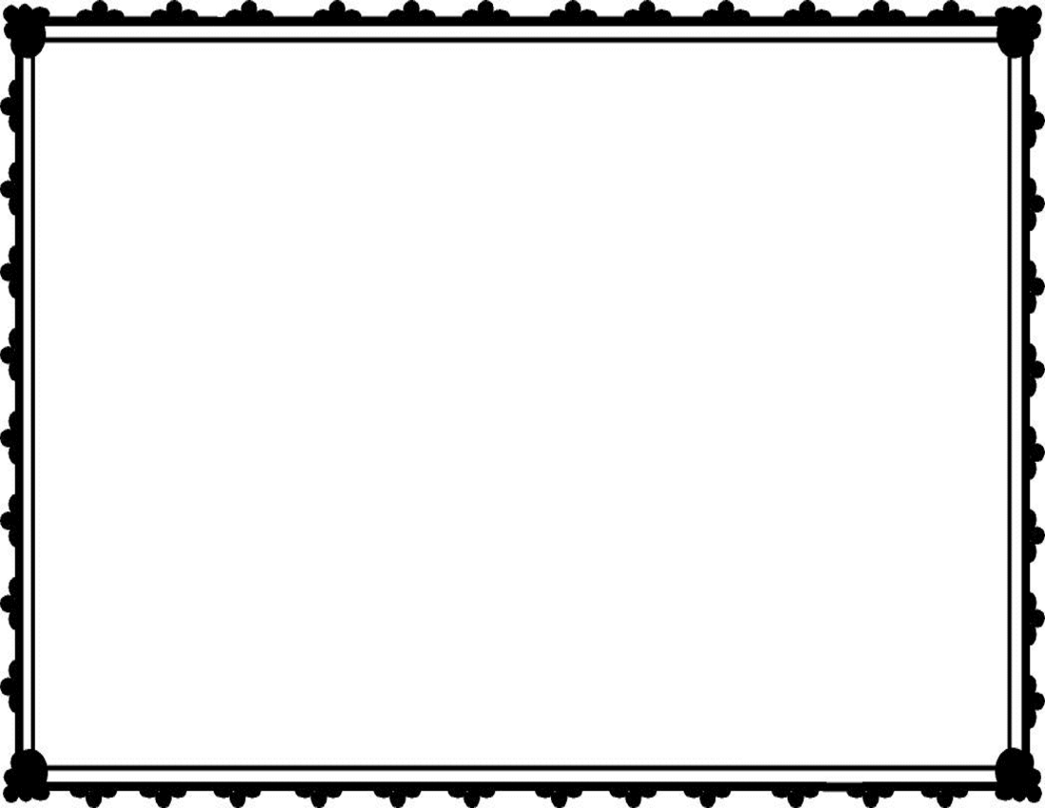 Certificates Frame