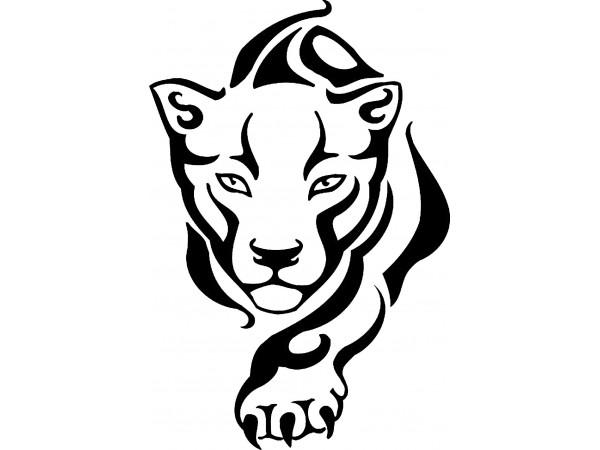 Cougar Mascot Clip Art