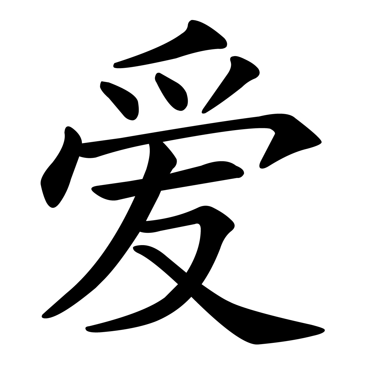 Japanese Word For Peace
