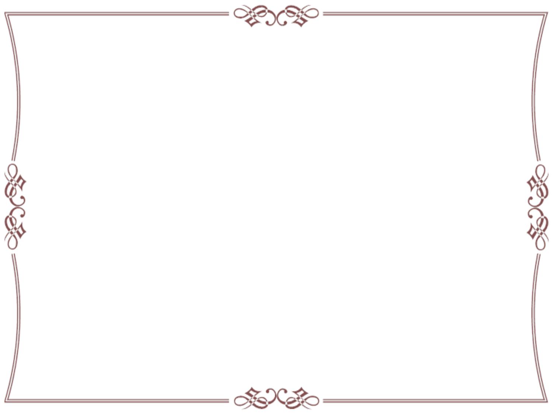 Free Certificate Borders Clip Art Mewarnai