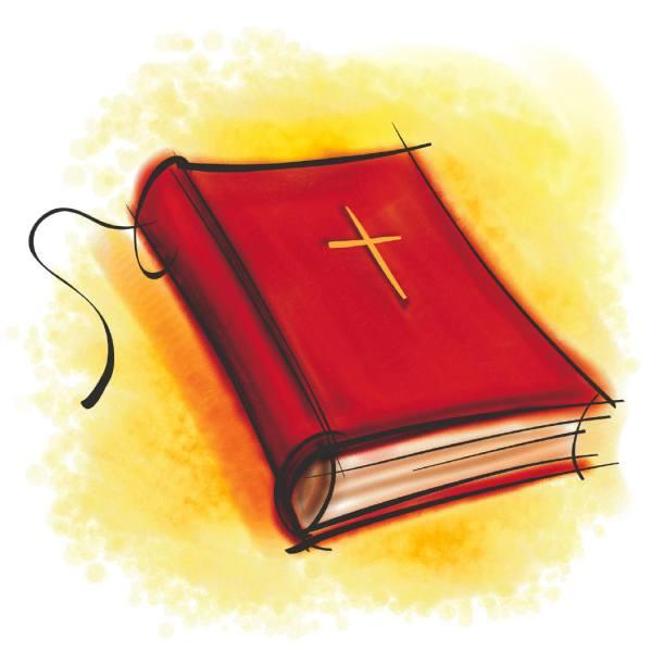 Bible Clip Art - Clipart