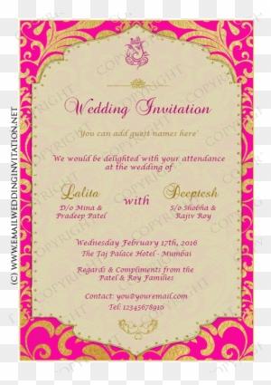 diy email wedding card design 13a pink