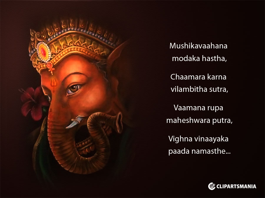 Allah Wallpaper Animation Vinayagar God Wallpapers Pillayar God Desktop Wallpapers