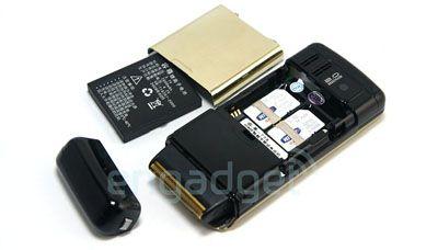 razor-phone