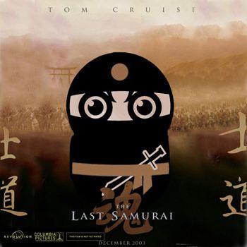 ultimo-samurai
