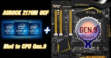 มาแล้ว BIOS MOD ASROCK Z170M OC FORMULA สำหรับ CPU Gen.9 คุณได้ไปต่อ