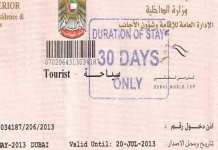 entry permit dubai, entry permit uae