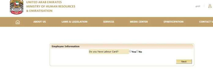 UAE-Labour-Card-check