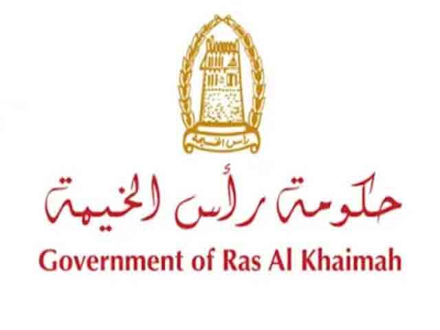 government-jobs-in-Ras-Al-K