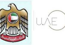 government-jobs-in-UAE