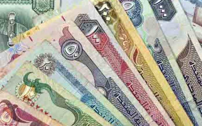 remittance from the UAE