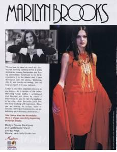 MARILYN BROOKS FLARE 2000
