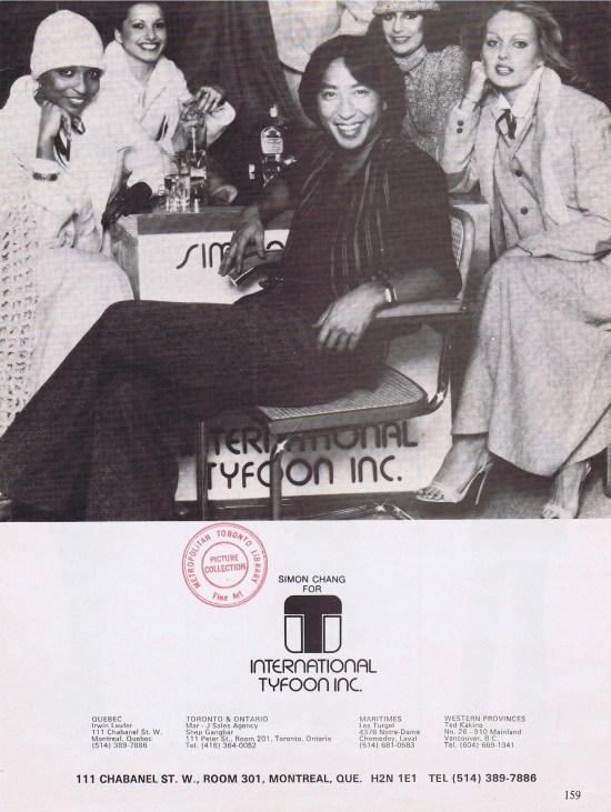 SIMON CHANG ELAN IMAGE FALL 1978