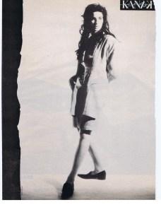 ABBY KANAK FLARE NOV 1986