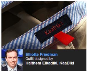 HAITHEM ELKADIKI CBC SPORTS JUNE 2013