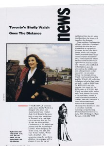 SHELLY WALSH FLARE  AUGUST 1989