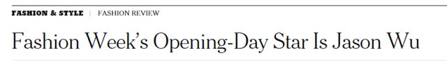 JASON WU NY TIMES SEPT 13 2015 2