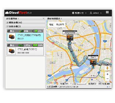 捷銳行動_GPS衛星追蹤器|協尋器|防走失器|個人衛星定位器|衛星追蹤器|GPS Tracker|追蹤器製造|GPS追蹤器|GPS衛星 ...