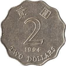hongkong coin