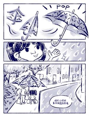 goji sample page 2