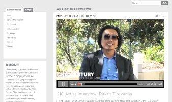 21c-interview-200