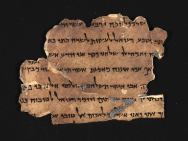 IAA dead scroll megilotgoogle