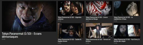 """Résultat de recherche d'images pour """"tokyo paranormal arte"""""""