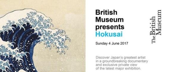 british museum doc hokusai202